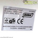 Хлебопечка QUIGG CBM2000B (Код:2116), фото 5
