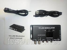 Телевизионный модулятор AV к RF TM70