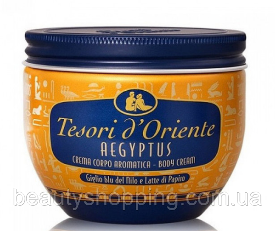Крем для тела Tesori d'Oriente Body Cream Corpo Aromatica Aegyptus 300мл Италия
