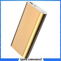 Портативное зарядное устройство Power Bank Mi 20800mAh, универсальная батарея, внешний аккумулятор, повер банк, фото 2