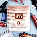 Порошок для осветления волос Matrix Light Master bonder inside с защитным комплексом Bond, 500 г., фото 2