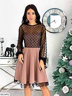 Красивое нарядное приталенное расклешенное платье из костюмной ткани с сеткой в горошек р: L-XL, S-M арт 314