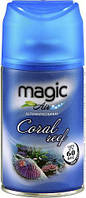 Освежитель воздуха автоматический Magic Air Coral reef Коралловий риф,250 мл