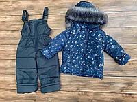 Теплый детский зимний комбинезон двойка  р. 80-86, 92-98 полномер синтепон + овчина, фото 1