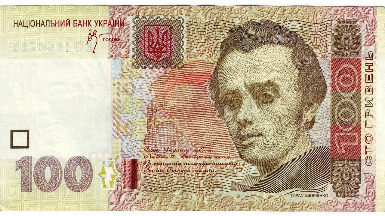 Подарок 100 грн на следедующую покупку