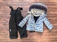 Теплый детский зимний комбинезон двойка !!!ткань светится р. 92-98, 98-104 полномерный  синтепон + флис, фото 1