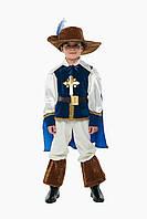Карнавальный костюм для мальчика Мушкетер, фото 1