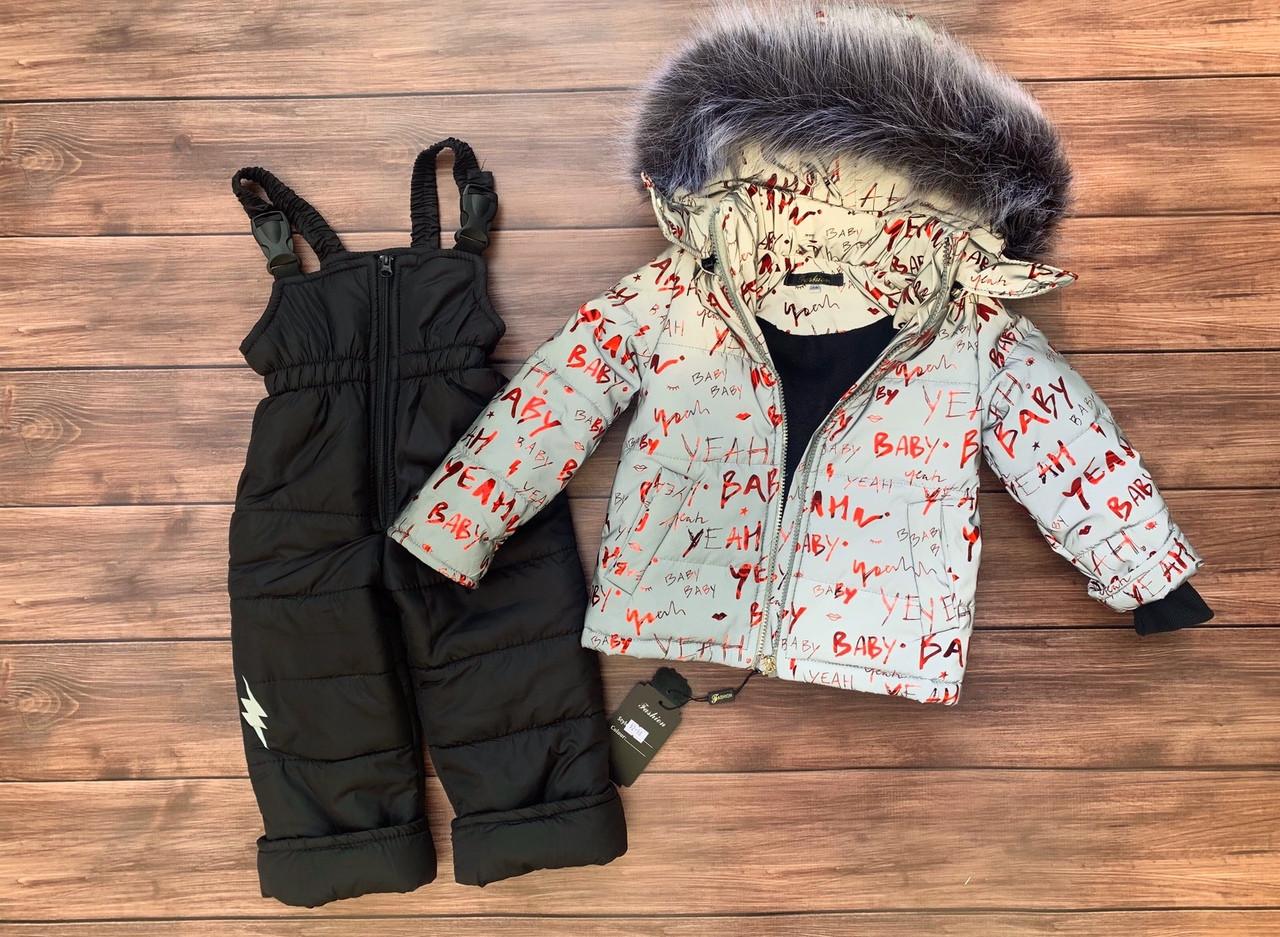 Теплый детский зимний комбинезон двойка !!!ткань светится р. 92-98, 98-104 полномерный  синтепон + флис