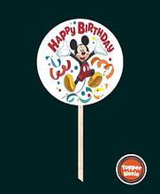 Топпер з принтом Happy Birthday на дерев'яній основі | Двосторонній топпер | Круглий топпер Happy Birthday #7
