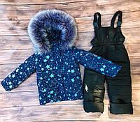 Теплый детский зимний комбинезон двойка р. 110-116, 116-122, 122-128, 128-134  синтепон + флис, фото 1