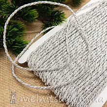 Нейлоновый шнур с люрексом 3 мм, белый с серебром