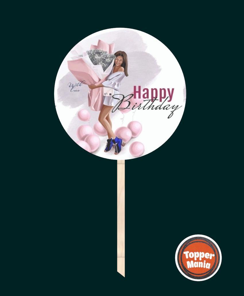 Топпер с принтом Happy Birthday на деревянной основе | Двухсторонний топпер Круглый топпер Happy Birthday #10