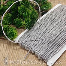 Шнур люрексовый 3 мм, серебро