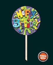 Топпер з принтом Happy Birthday на дерев'яній основі | Двосторонній топпер | Круглий топпер Happy Birthday 11