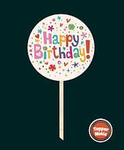 Топпер з принтом Happy Birthday на дерев'яній основі | Двосторонній топпер | Круглий топпер Happy Birthday 12