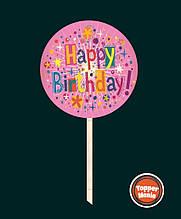 Топпер з принтом Happy Birthday на дерев'яній основі | Двосторонній топпер | Круглий топпер Happy Birthday 13