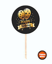 Топпер с принтом Happy Birthday на деревянной основе | Двухсторонний топпер | Круглый топпер Happy Birthday 16