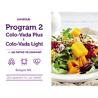 Brochure Colo-Vada - simple and tasty (recipe book)
