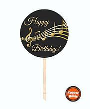 Топпер з принтом Happy Birthday на дерев'яній основі | Двосторонній топпер | Круглий топпер Happy Birthday 18
