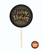 Топпер з принтом Happy Birthday на дерев'яній основі | Двосторонній топпер | Круглий топпер Happy Birthday 19