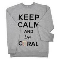 Свитшот Keep Calm серый. Украина - серый