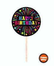 Топпер с принтом Happy Birthday на деревянной основе | Двухсторонний топпер | Круглый топпер Happy Birthday 20