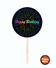 Топпер з принтом Happy Birthday на дерев'яній основі | Двосторонній топпер | Круглий топпер Happy Birthday 21