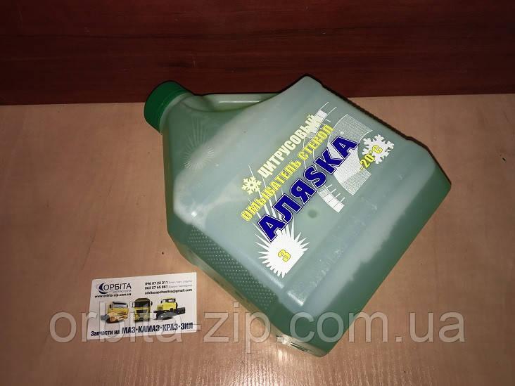 Омыватель стекла зимний АЛЯSКА цитрусовый -20 3л (5333)