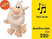 Мягкая игрушка Домовёнок Буба - 35 см