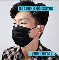Медицинские фильтрующие одноразовые маски трехслойные (3х-слойные) с зажимом; Черные защитные мед. полумаски