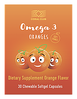 Омега 3 Апельсина - 30 капсул