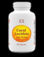 Корал Лецитин - 120 капсул