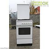 Кухонная Плита Газовая С Газовой Духовкой Kuppersbusch (Код:2103), фото 3