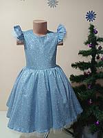 Платье ,карнавальный костюм Льдинки ,Снежинки