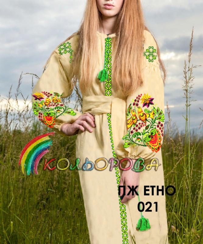 Заготовка жіночого плаття ПЖ-ЕТНО-021
