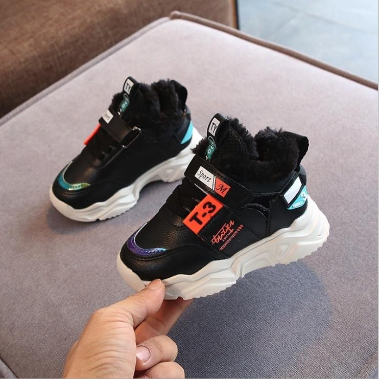 Демисезонные детские кроссовки утепленные на меху 21-30 р.черные