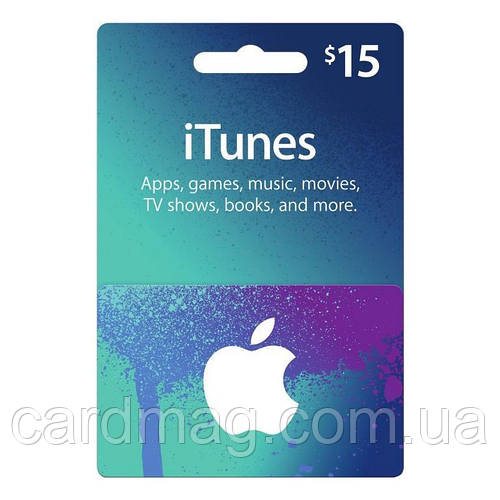 Store card gift app us Apple Gift