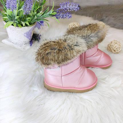 Угги детские на девочку с опушкой розовые 21-25р., фото 2
