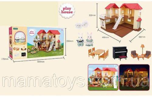 Игрушечный Домик S 01 Счастливая семья 2 фигурки, мебель. Happy Family