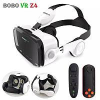 3d Очки виртуальной реальности Очки Виртуальной Реальности с Наушниками и Пультом BOBO VR BOX