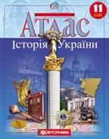 Атлас. Історія України 11 клас, фото 1