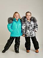 Теплый детский зимний комбинезон двойка р. 110-116, 116-122, 122-128, 128-134  капюшон отстегивается, фото 1