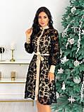Платье женское с кружевом вечернее нарядное, фото 8