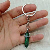 Брелок для знака Стрелец с кристаллом из камня малахит  - оберег, талисман и  биолокационный  маятник