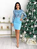 Платье женское вечернее нарядное короткое, фото 5