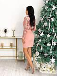 Платье женское вечернее нарядное короткое, фото 9
