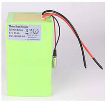 Батарея OSN POwer LiFePO4 24V 30Ah c 25A BMS