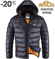 Куртка зимняя МОС | 131 черный - оранж