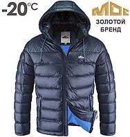 Зимняя куртка МОС | 131 синий - электрик
