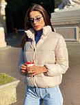 Женская короткая дутая куртка с воротником стойкой на кнопках (р. 42-46) vN10632, фото 3
